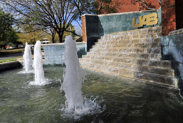 The Fountain outside of Campbell Hall.