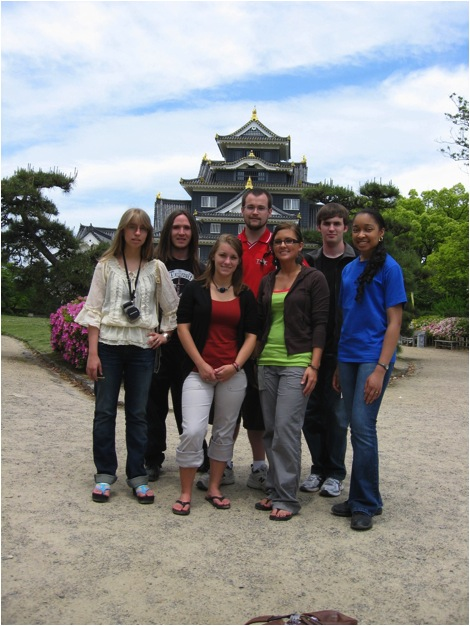 UAB students in Japan.