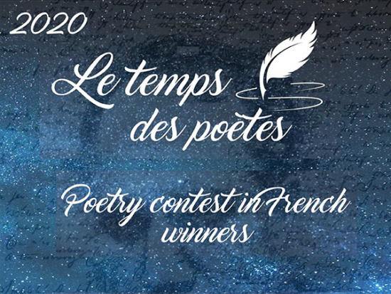 The first annual undergraduate poetry contest in French