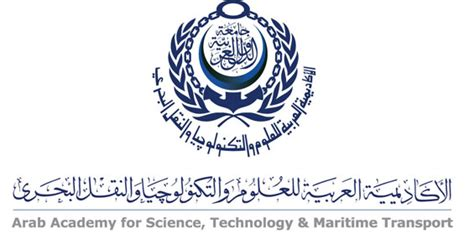 Arab Academy For Science Technology And Maritime Transport   Logo