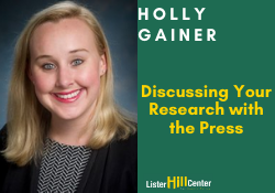 March 10 - Holly Gainer