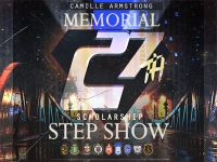 Three UAB students to be awarded scholarships at the 27th annual Camille Armstrong Memorial Scholarship Step Show