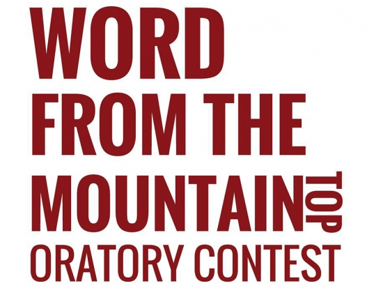 Students invited to enter inaugural oratory contest