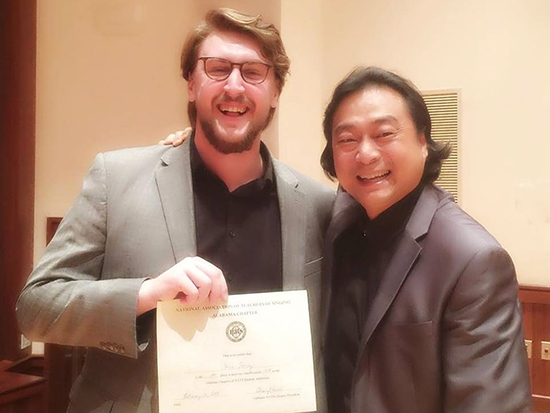 UAB Music alumnus Chris Farley awarded full scholarship to the Mannes School of Music at the New School