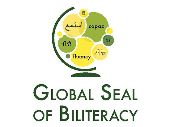 UAB is first university in Alabama to award Global Seal of Biliteracy