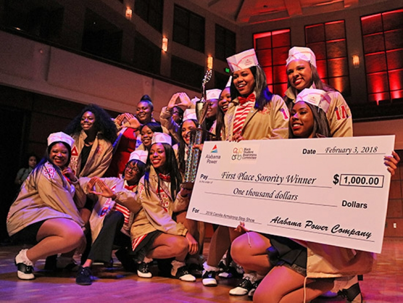 UAB's Camille Armstrong Memorial Scholarship Step Show is Feb. 9