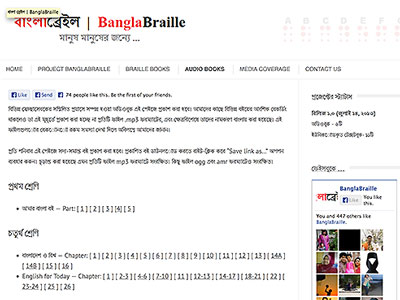banglabraille s