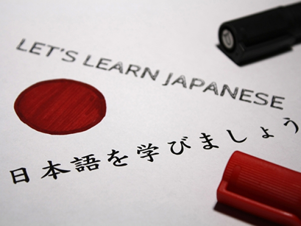 UAB expands to meet demand for Japanese language instruction