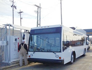 UAB hydrogen-fuel-cell bus unveiled, joins MAX fleet