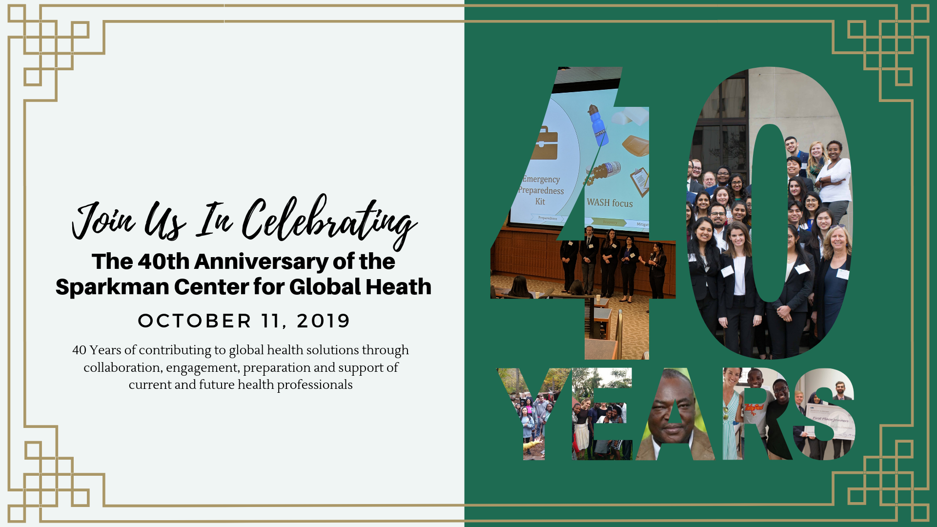 UAB Sparkman Center for Global Health 40th Anniversary