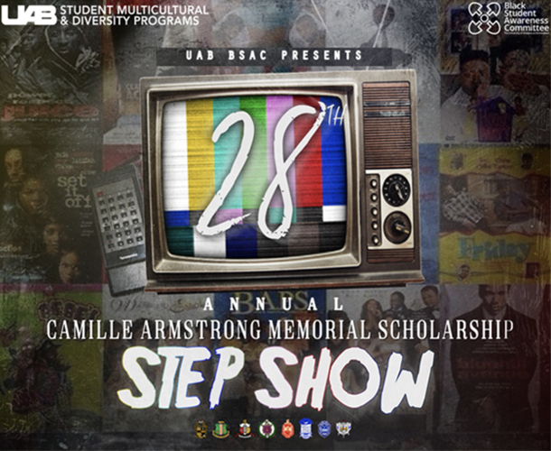 28th Camille Armstrong Step Show