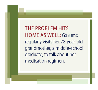 Quote: The problem hits home as well: Gakumo regularly visits her 78-year-old grandmother, a middle-school graduate, to talk about her medication regimen