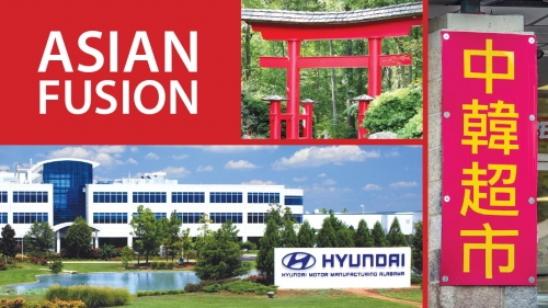 Photos showing Hyundai of Alabama auto plant, Asian restaurant in Birmingham, and Japanese gate at Birmingham Botanical Gardens; headline: Asian Fusion